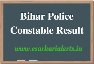Bihar Police Constable Result 2017