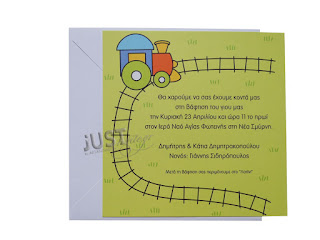Train themed Greek Christening invitations for boy C1119