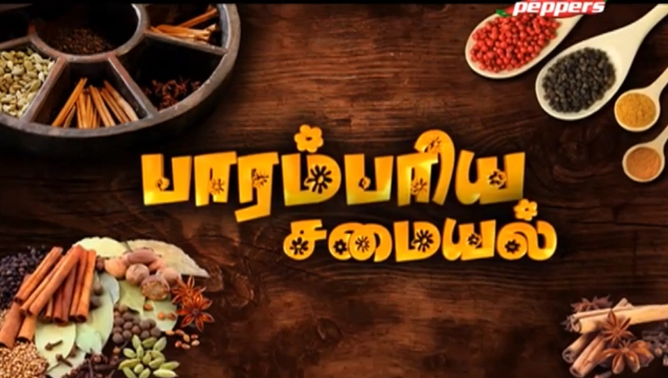 Parambariya Samayal 26-05-2019 | Pepper TV Show