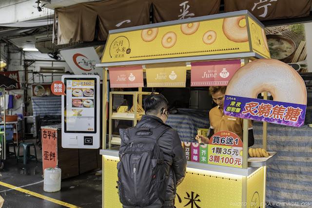 MG 1973 - 熱血採訪│六月小米甜甜圈,市場內的清新小攤車,吃得到少見的鹹鹹圈,更有深夜限定的炙燒甜甜圈!