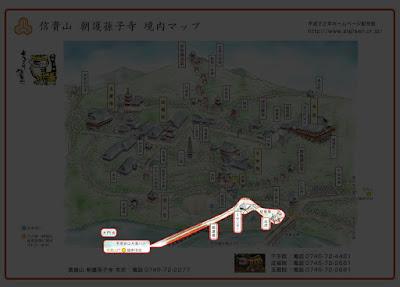 この記事は、境内MAP赤枠エリア内を書いています。