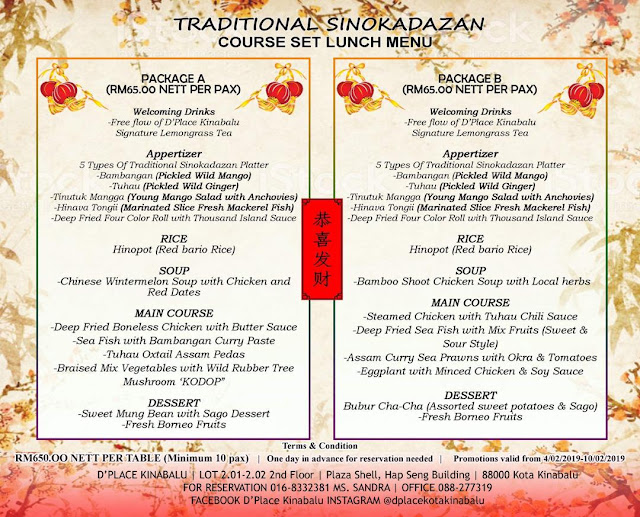 D'Place Kinabalu Traditional Sinokadazan CNY Special Course Set Menu