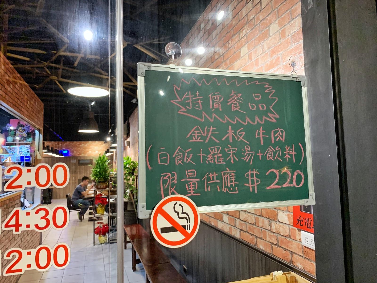 台南中西區美食【丹妮牛排】店家活動