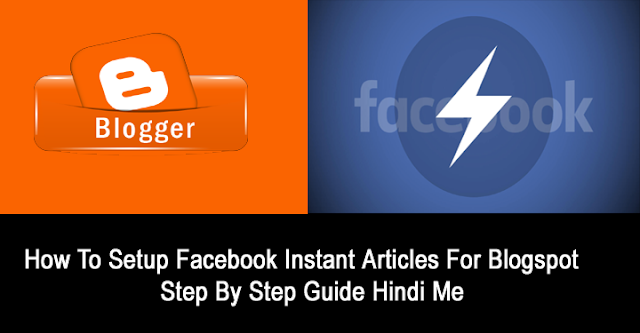 facebook instant articles for blogspot full guide in hindi