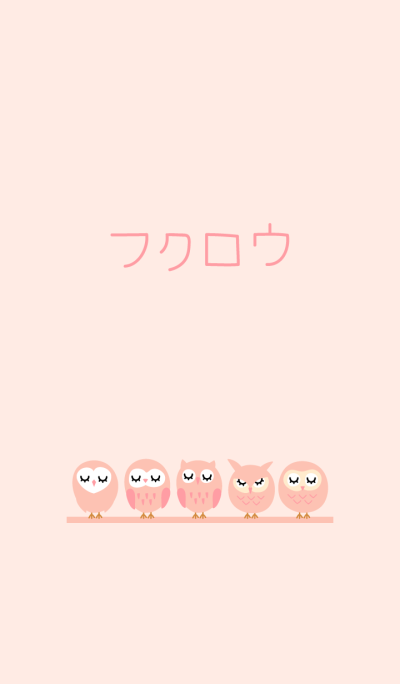 Owl Theme pink