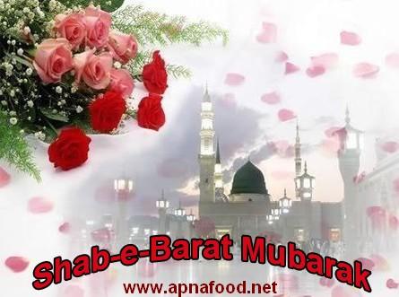 Shab E Barat Hd Wallpaper Quotes Free Download Apna Food