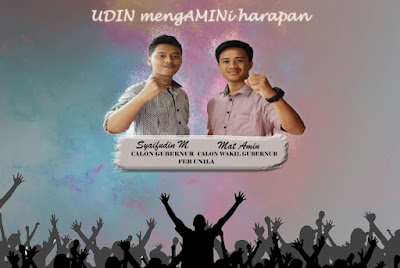 Mahasiswa FEB Unila baru saja menyelenggarakan pesta demokrasi, Rabu (20/12) lalu. Hal itu ditandai dengan bergulirnya Pemilihan Raya (PEMIRA) di depan Gedung (F) Fakultas Ekonomi dan Bisnis Universitas Lampung. Tercatat Mauldan-Fitria ungguli Udin-Amin pada gelaran tersebut.