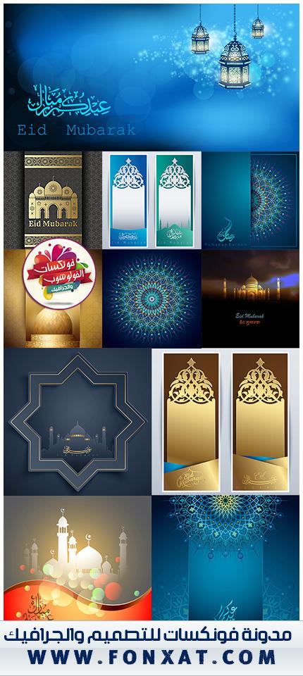Islamic Vector Design Ramadan Kareem Banner Background Template