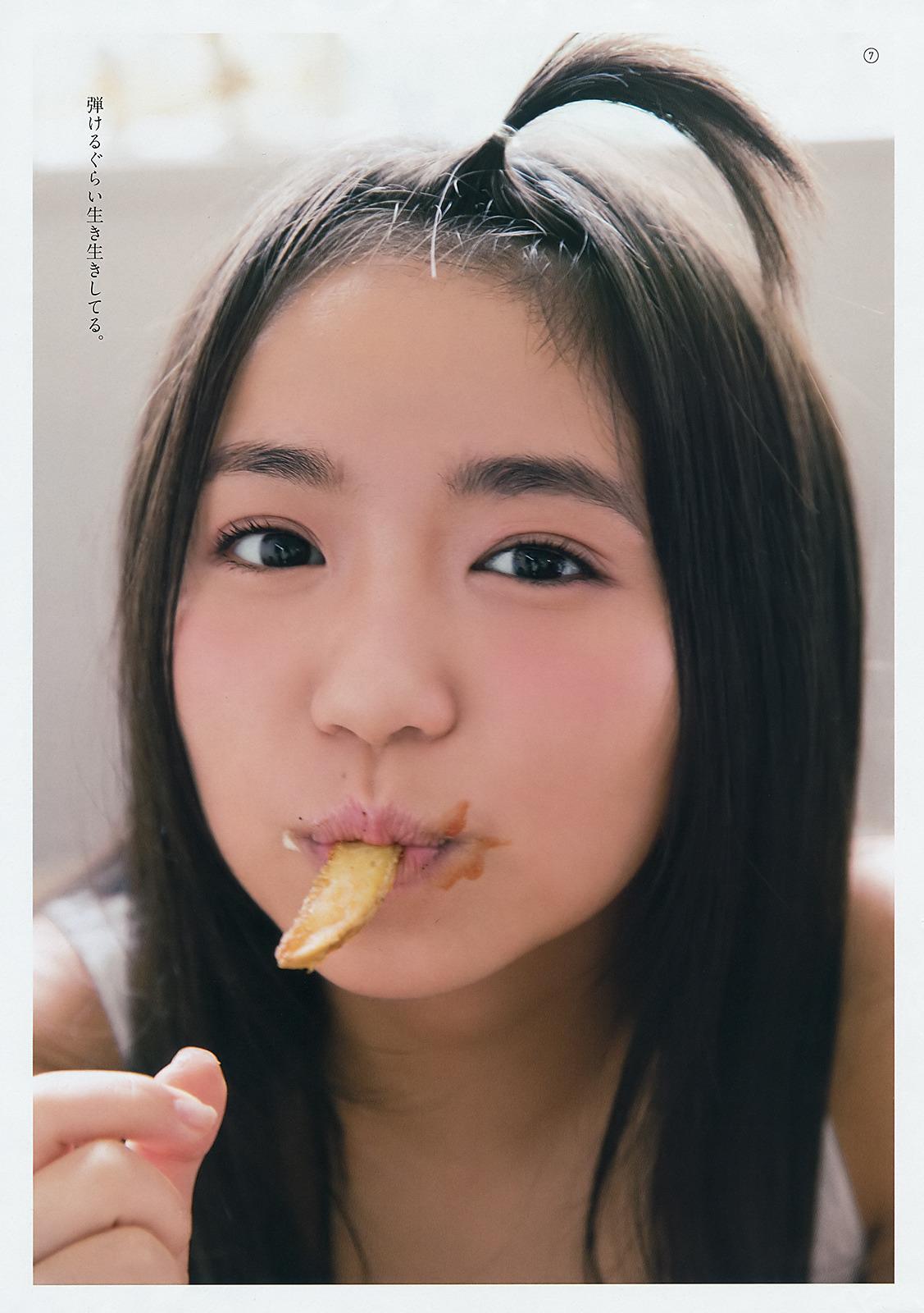 Ohara Yuno 大原優乃, Young Gangan 2018 No.08 (ヤングガンガン 2018年8号)