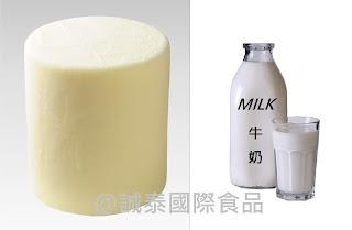 牛奶口味雪花冰磚,牛奶,雪花冰, 冰磚
