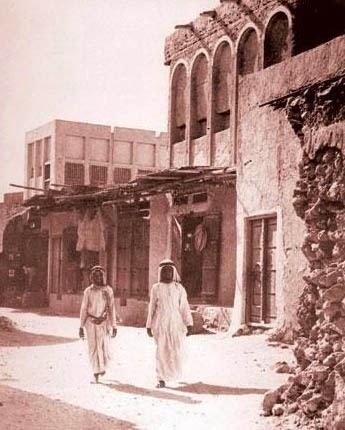 احساء الماضي: احساء الماضي - ahsa hofuf - صور قديمة جدا