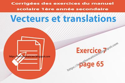 Exercice 07 page 65 - Vecteurs et translations