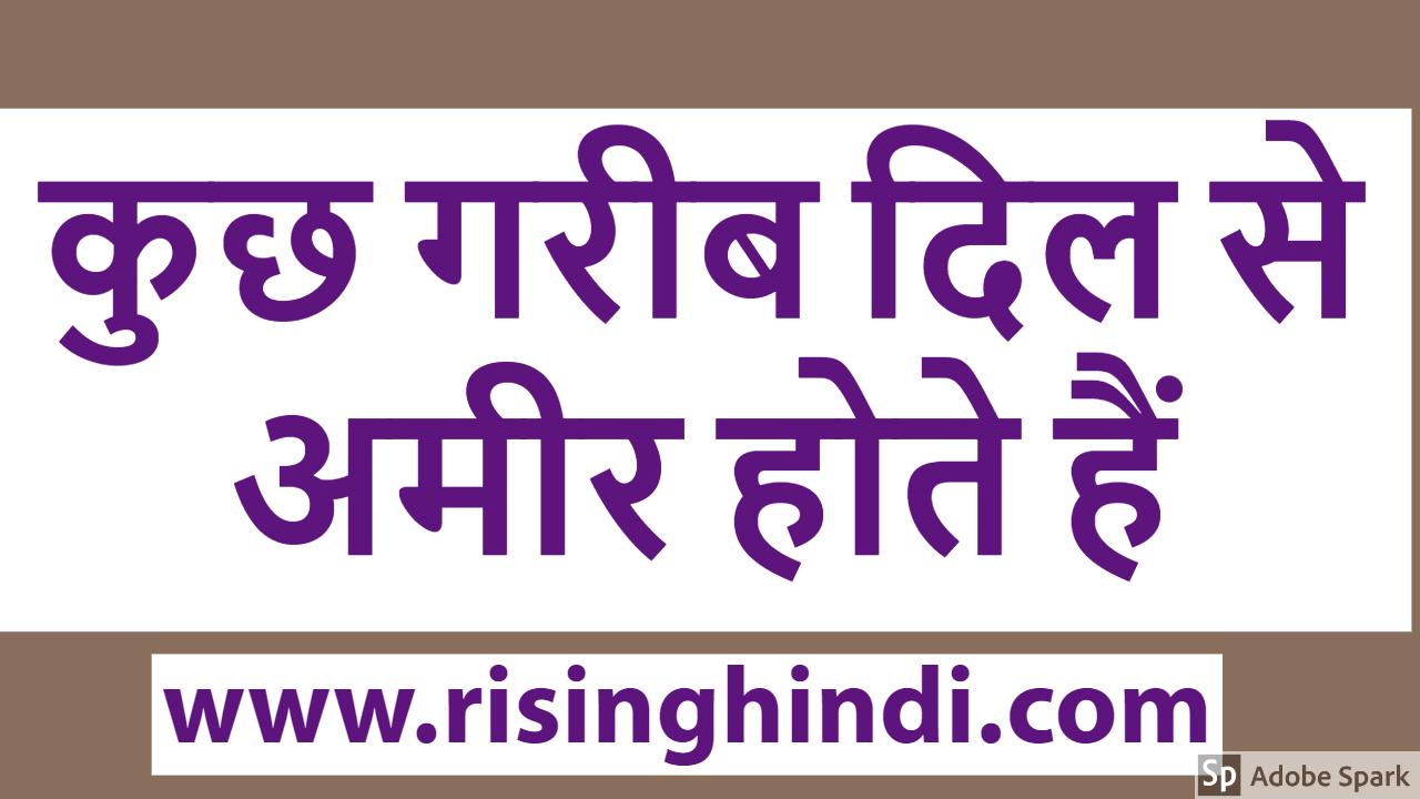 Memes Meaning in Hindi, Memes Kya hai? - Rising हिंदी