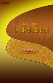 Download: Blessings of Shab e Barat pdf in English