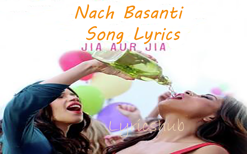Dating nach song lyrics