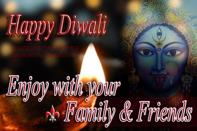 Happy Diwali Whatsapp Status, Happy Diwali Facebook Cover Photo