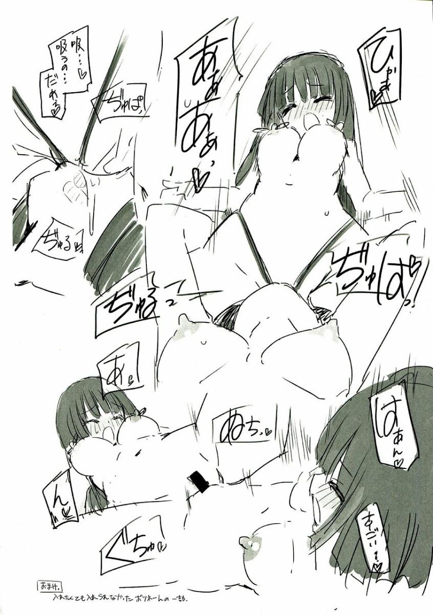 HentaiVN.net - Ảnh 15 - Tuyển tập Yuri Oneshot - Chap 144: Kami Onna