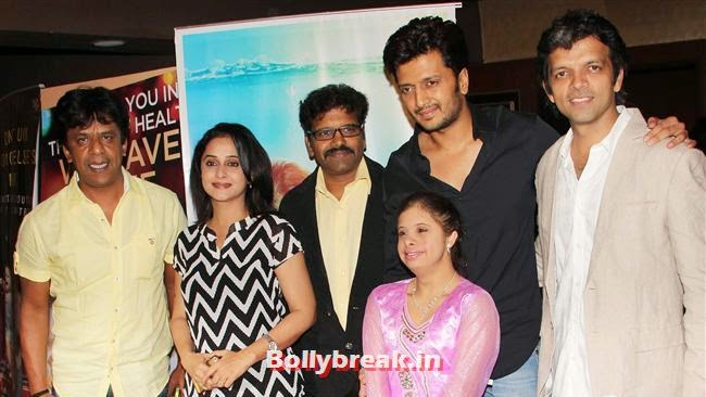 , Genelia, Sonal, Karishma at Yellow Film Special Screening