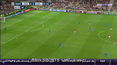 IPTV beIN Sport Arab & French Server m3u