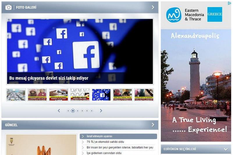 Διαδικτυακή καμπάνια της Περιφέρειας ΑΜ-Θ με στόχευση την Κωνσταντινούπολη
