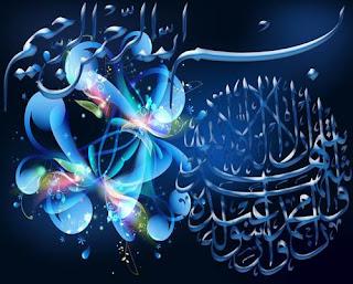 Gambar Animasi Islami Cantik