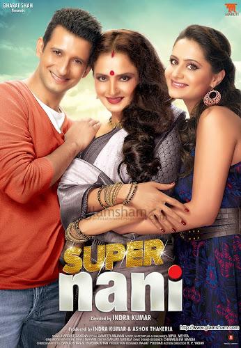 Super Nani (2014) Movie Poster No. 3