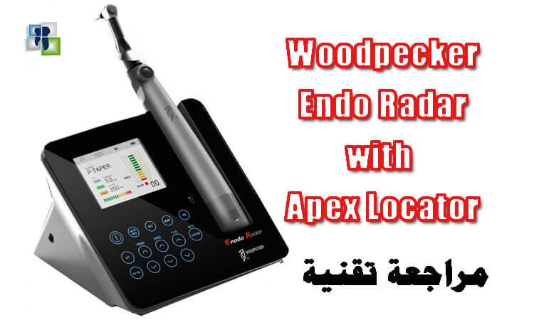 جهاز التحضير الآلي للأقنية في الأسنان Woodpecker Endo Radar