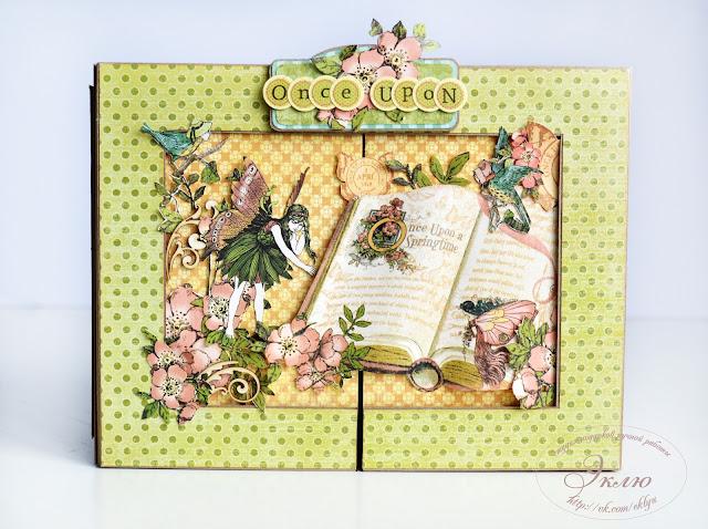 """Once Upon a Springtime  Graphic 45 Студия """"Эклю"""", @koshchavtseva_irina @tarasova_dariya @studio_eklyu"""
