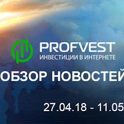Обзор важнейших новостей из мира финансов и экономики за 27.04.18 - 11.05.18