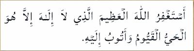 Sholat hajat ialah shalat yang dilakukan untuk memohon pertolongan kepada Allah semoga meng Amalan Sholat Hajat, Dalil-Dzikir dan Doanya