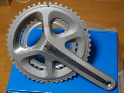 FC-5800 Silver