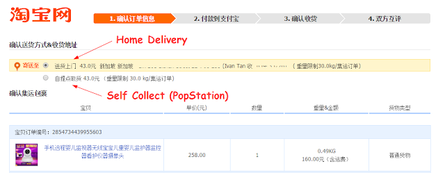4PX Home Deliver or Popstation