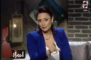 برنامج منى العراقى انتباه حلقة النهارده الخميس 10-8-2017