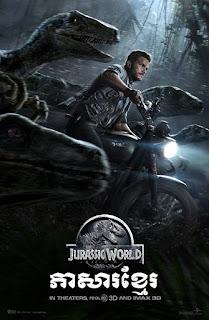 Jurassic World (Khmer Dubbed)