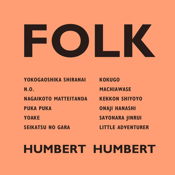 [Album] ハンバート ハンバート - FOLK (2016.06.08/RAR/MP3)