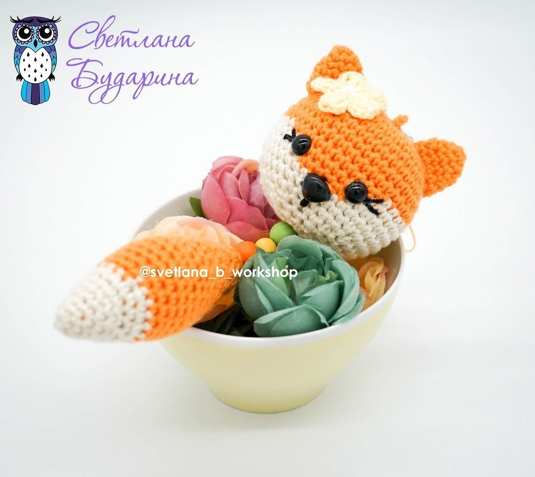 Crochet bag charm fox pattern