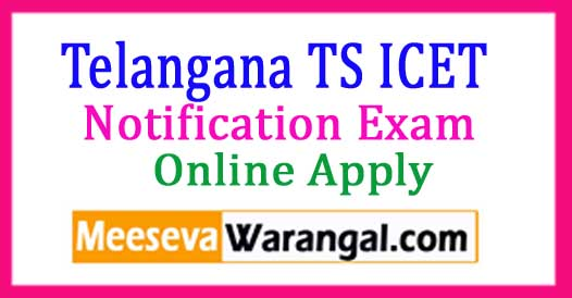 TS ICET 2018 Notification Exam Date Online Apply Exam Results