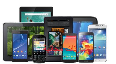 جميع تعاريف اجهزة الاندرويد في ملف واحد All android devices