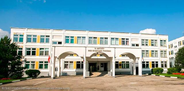 Около 300 млн выделено на подготовку школ Сергиево-Посадского района