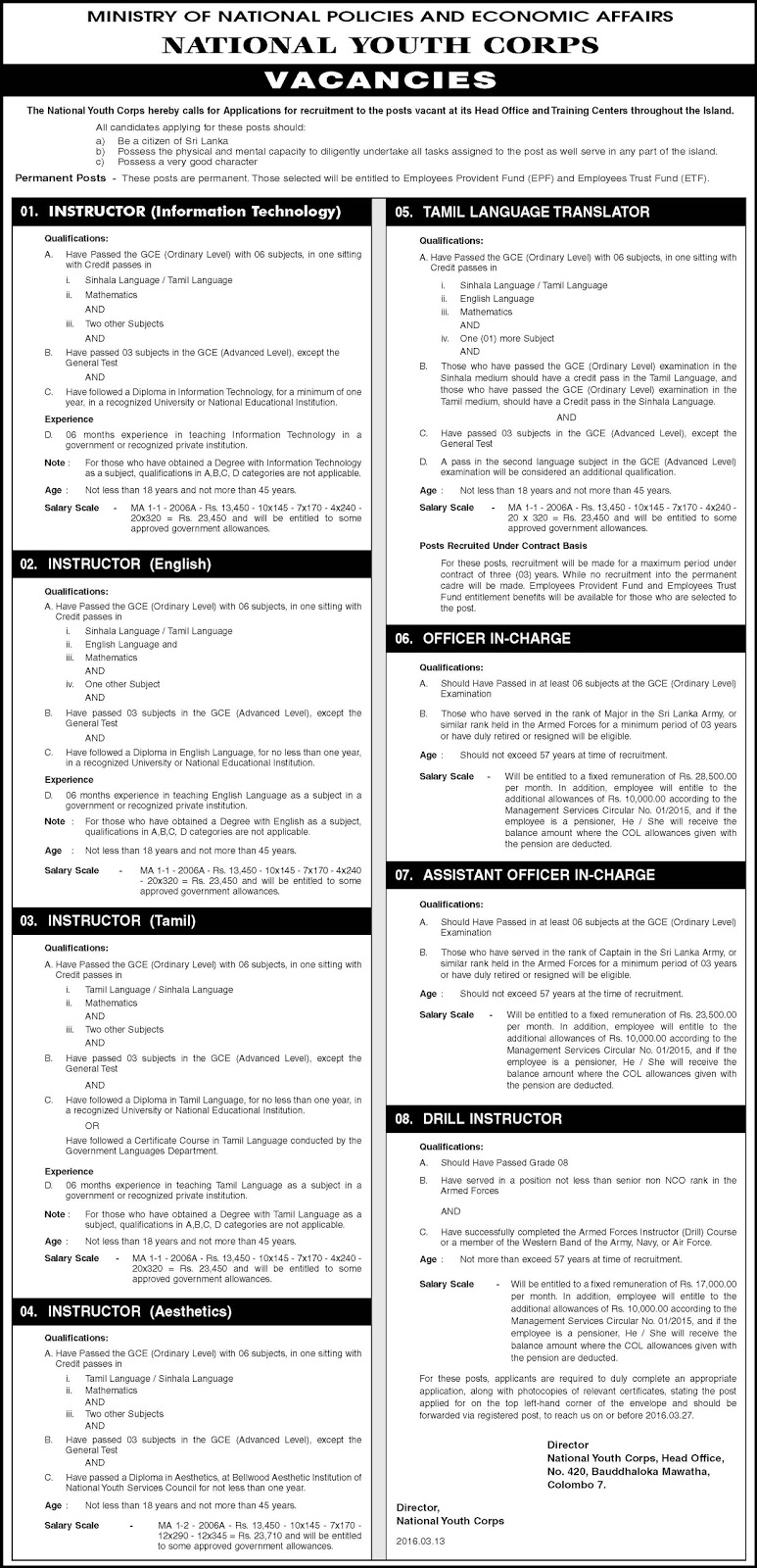 Vacancies – Instructor (Information Technology) – Instructor (English) – Instructor (Tamil) – Instructor (Aesthetics) – Tamil Language Translator – Office In (Charge) – Assistant Officer In -(Charge) – Drill Instructor - National Youth Corps - Ministry of National Policies and Economic Affairs