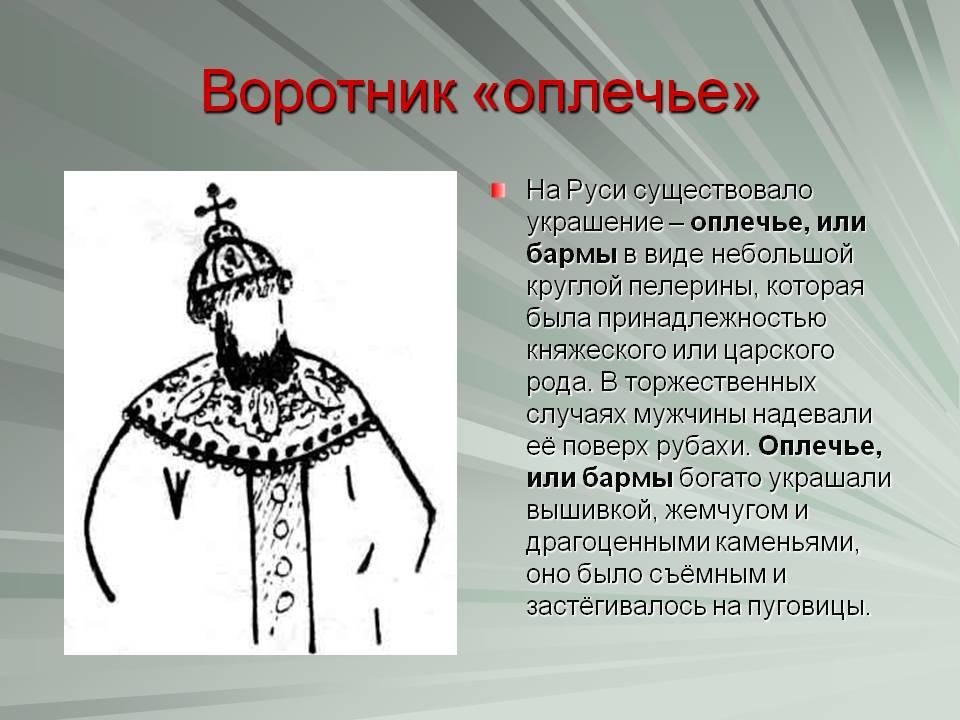 pdf Finite
