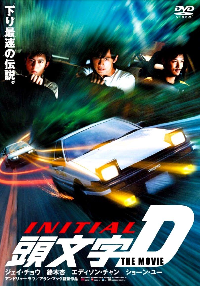 Initial D (film) : initial, (film), Watching, Reviews:, Initial, Movie, (2005), [Film, Review]