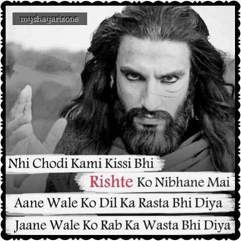 Latest Sad Rishta Shayari Lines Whatsapp Status