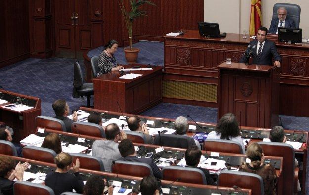 Σκόπια: Μετατέθηκε για αύριο η συνεδρίαση στη Βουλή για τις συνταγματικές αλλαγές
