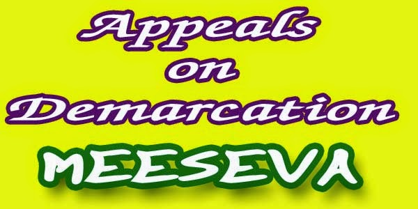 Appeals on Demarcation Apply