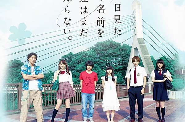 anime anohana live action