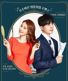 Sinopsis pemain genre Drama Touch Your Heart (2019)