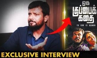 Actor, Choreographer Dinesh Interview | Oru Kuppai Kathai