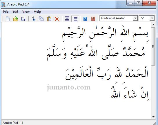 tulisan arab bismillah alhamdulillah dll