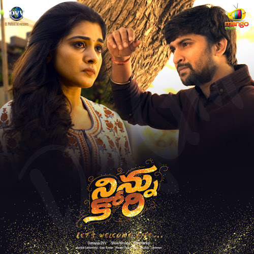 Ninnu-Kori-%25282017%2529-Full-Songs-Original-Album-Front-Cover-HD